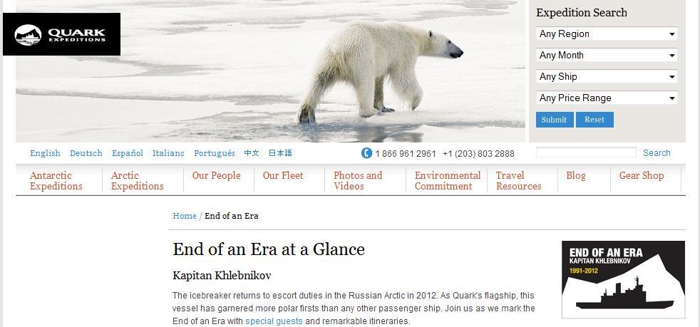 Polar Exploration with Quark Expeditions