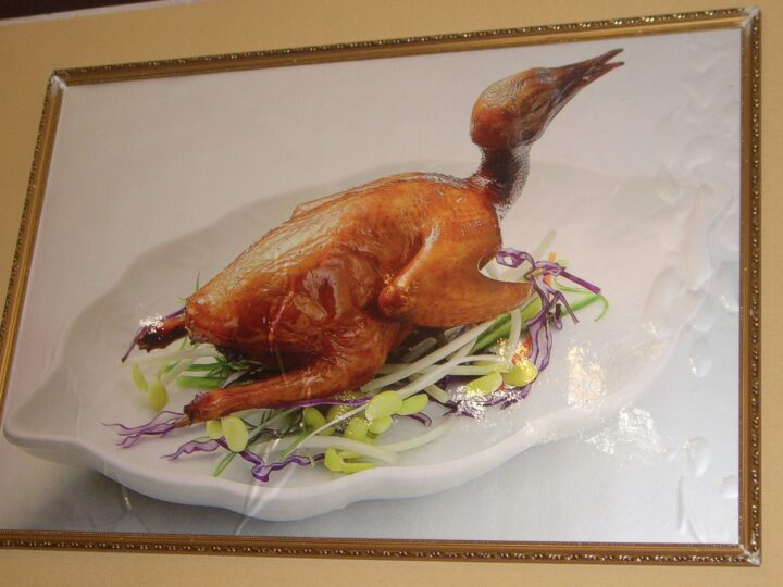 Picture at a Sichuan restaurant