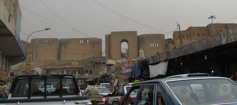 Downtown Irbil (Hawler)