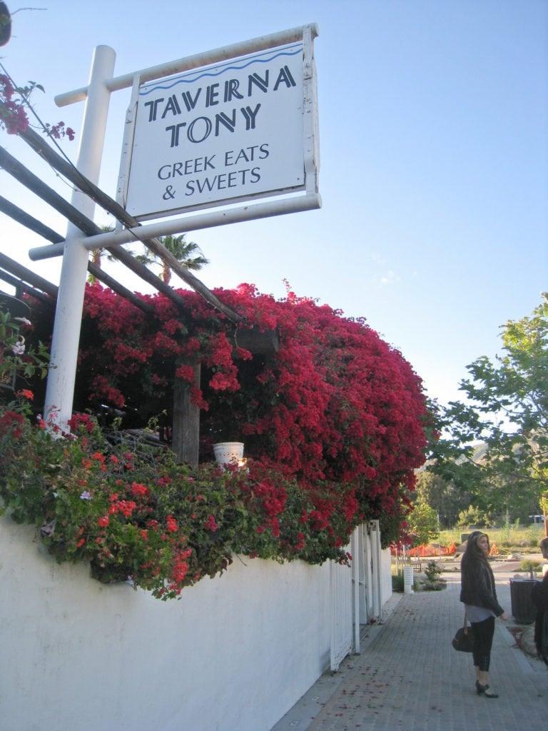 Taverna Tony in Malibu