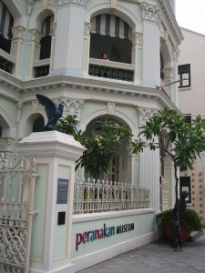 The Peranakan Museum