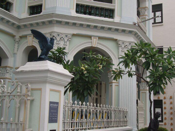 The Peranakan Museum
