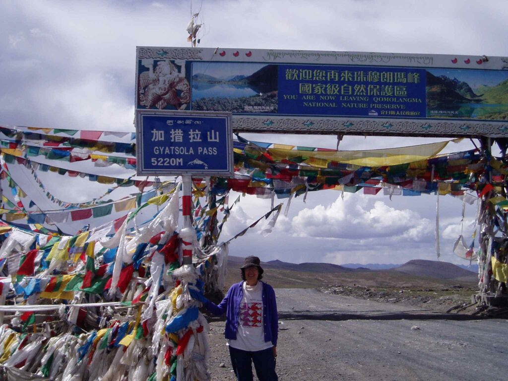 The author's wife Ruth on the Freedom Highway in Tibet
