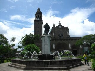Intramuros – The Colonial Historical Area of Manila