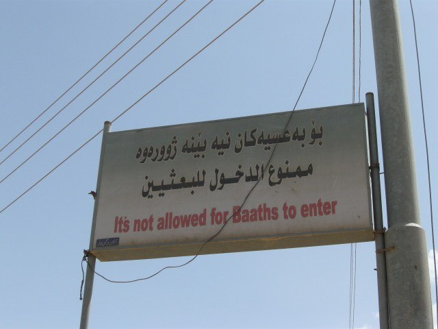 Upon entering a cemetery in Halabja