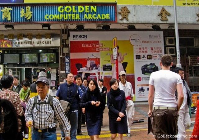 Heading into the Golden Computer Arcade to do a little laptop shopping