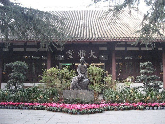 A sculpture of Du Fu, an ancient Chinese poet
