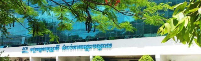 ACE Samdech Pan Campus