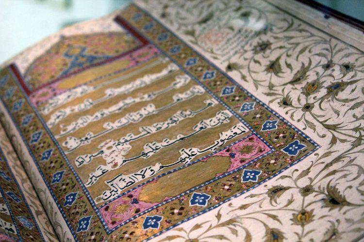 top Kuala Lumpur attractions, Islamic Arts Museum