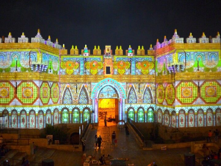 Damascus Gate at Jerusalem Light Festival