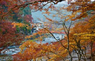 The Town of Asuke, Japan