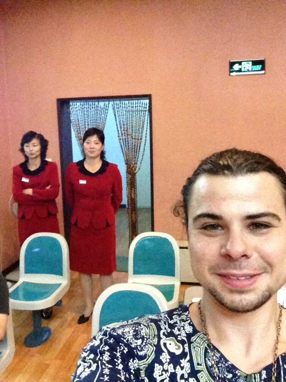 Yanggakdo Hotel bowling waitresses