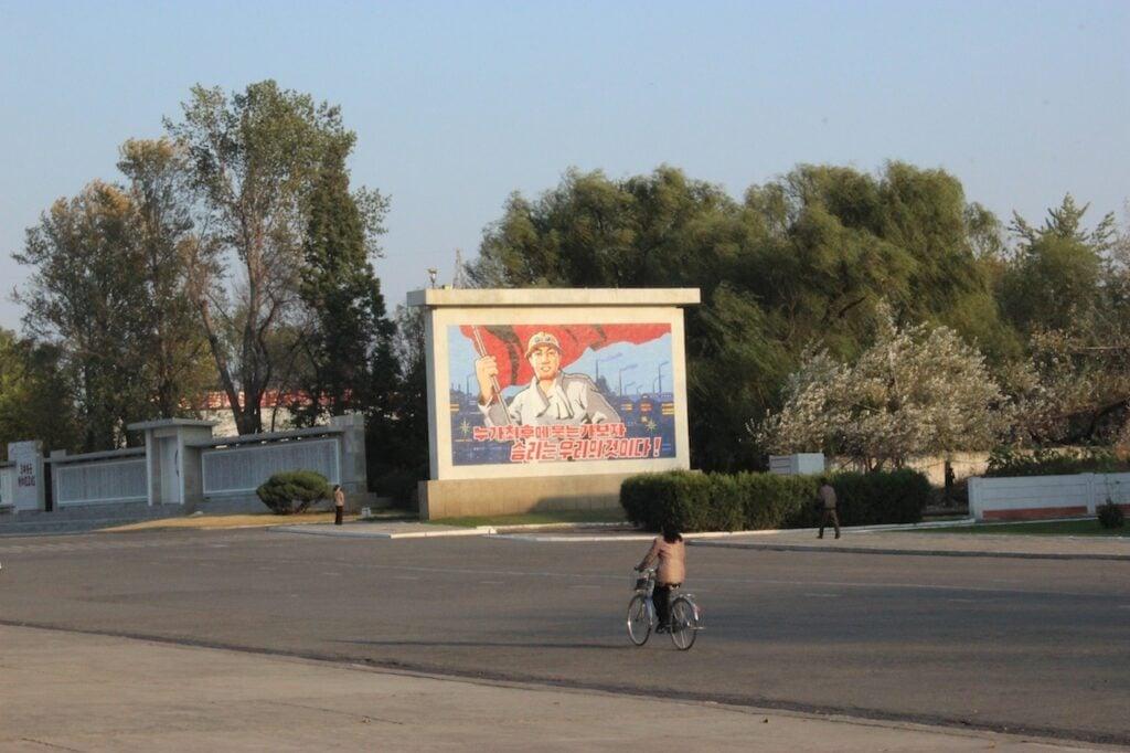 Propaganda poster, kaesong city