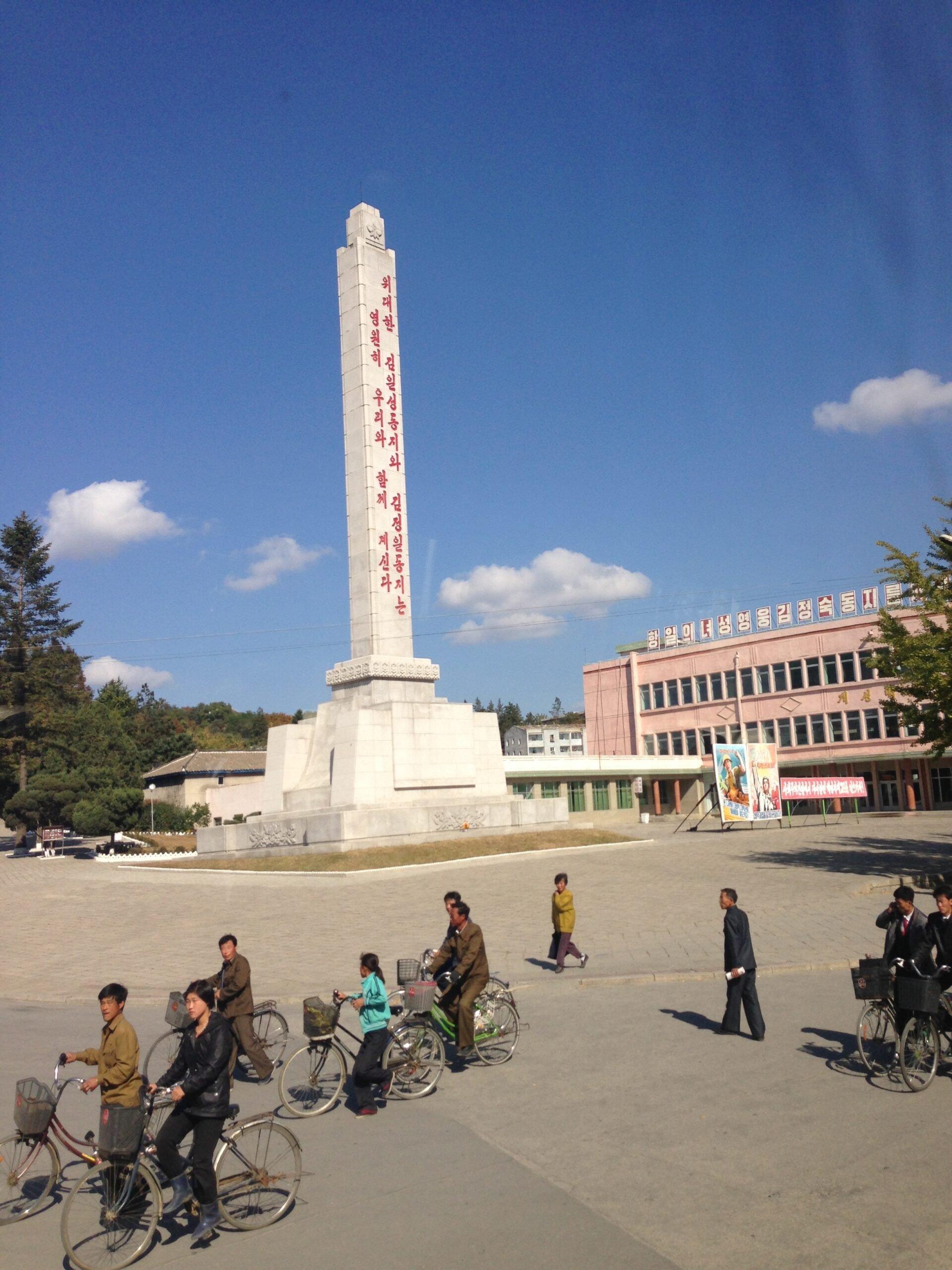 Locals in Kaesong, DPRK