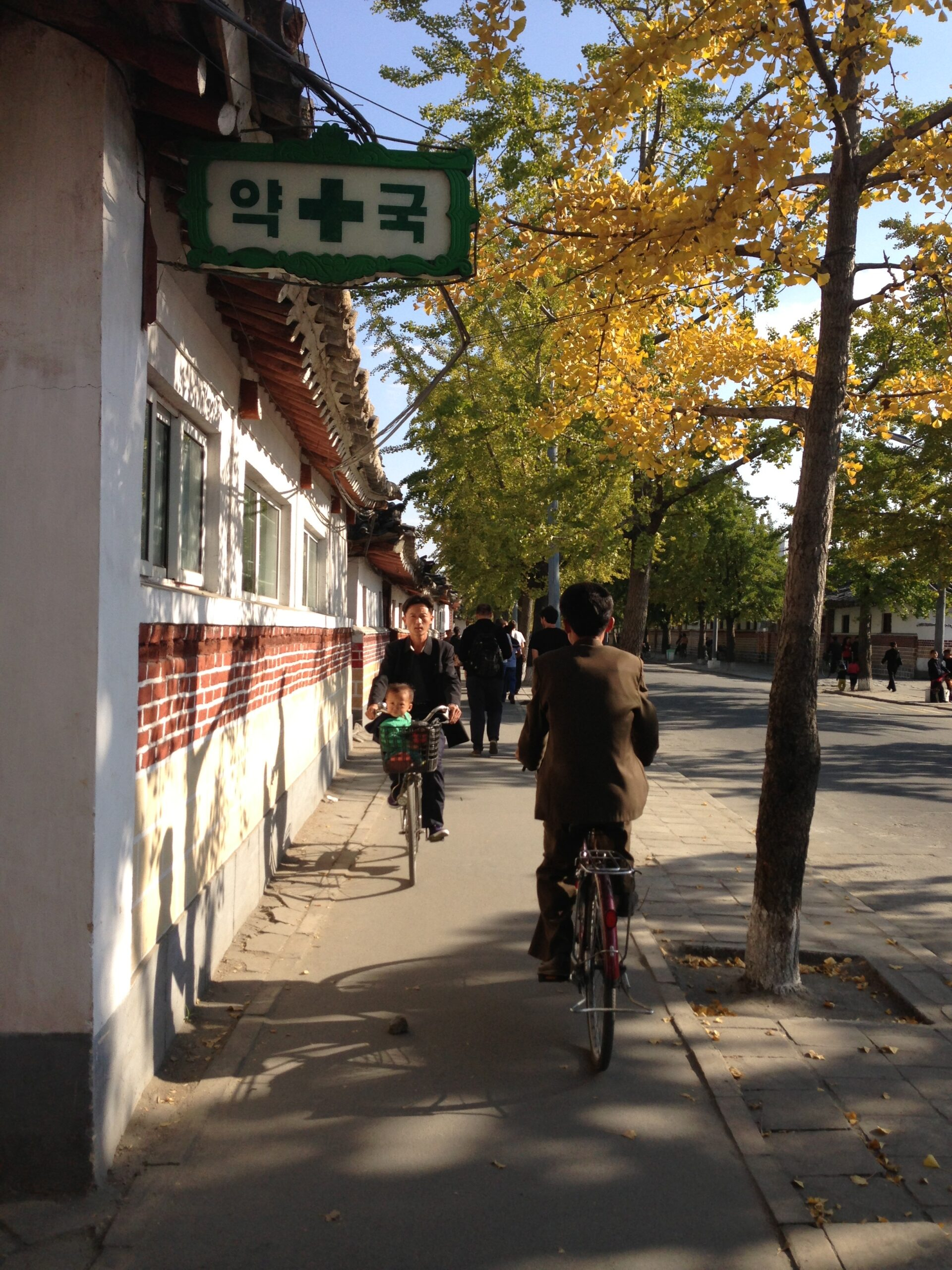 Cyclists in Kaesong