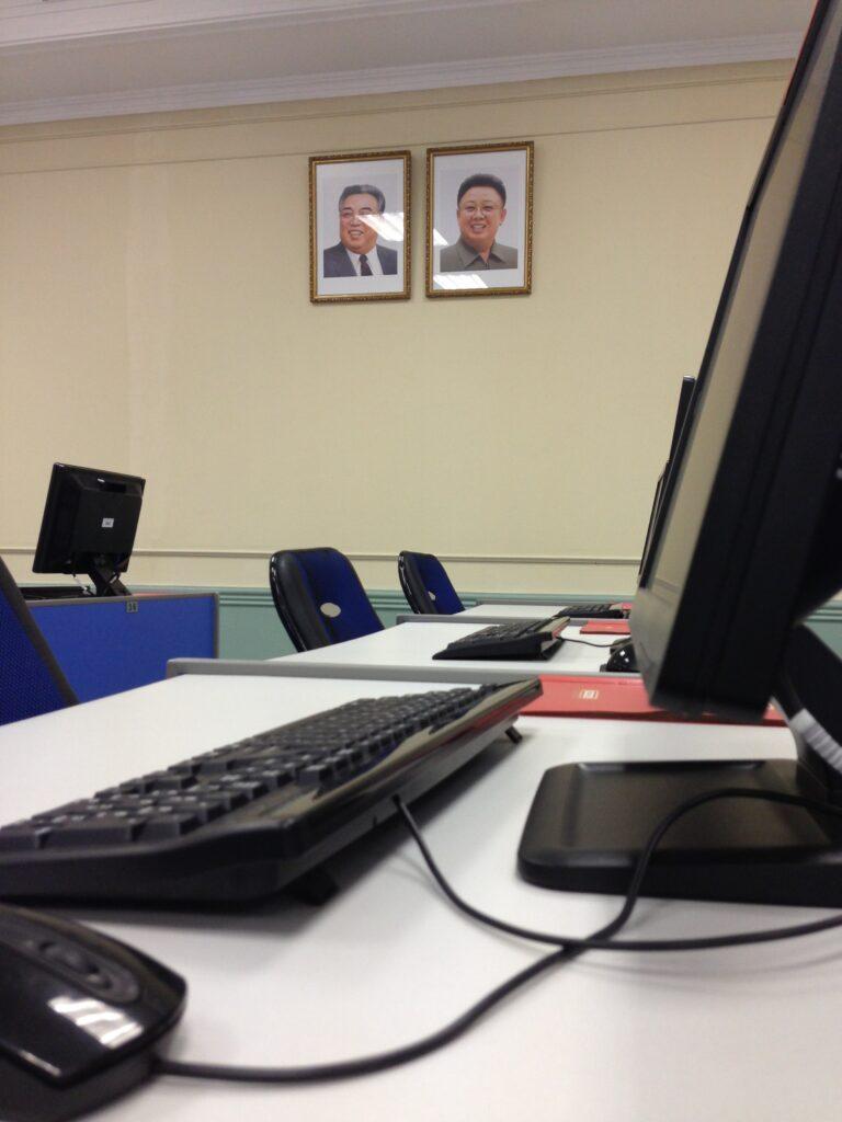 Kim Il Sung University
