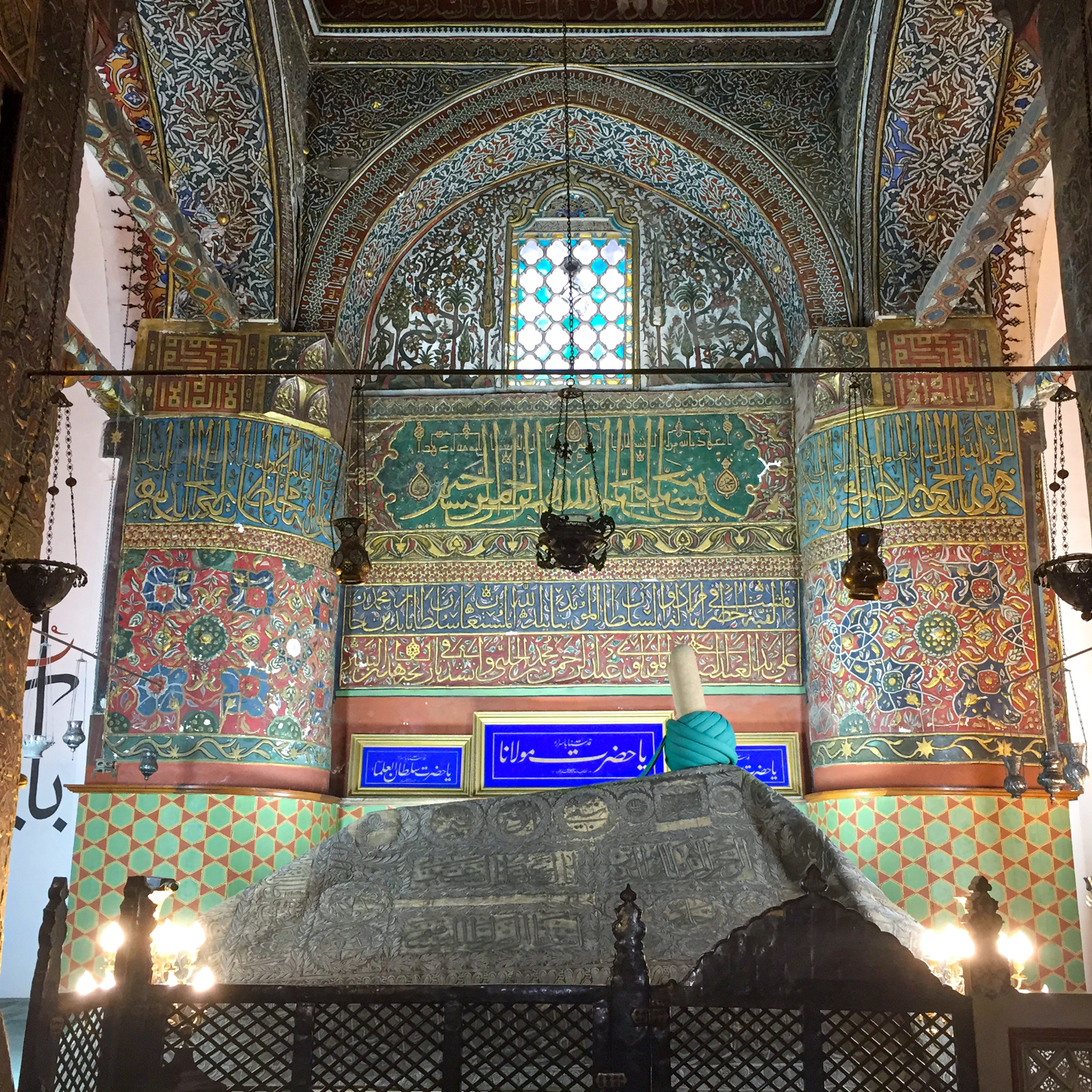 Rumi's remains at Mevlana Museum